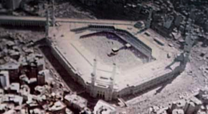 Aerial View of Mecca Mosque 1979
